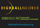 HighBall 2018 - You Are What You Wear! - HB: High Fashion
